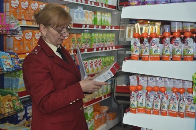 Если случайно разбили товар в супермаркете - пригласите роспотребнадзор