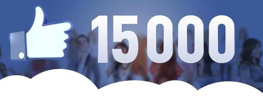 Ура, нас 15 000 человек!