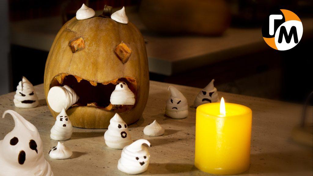 Приведения из безе на Хэллоуин
