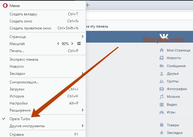 Как обойти блокировку ВКонтакте в Украине?